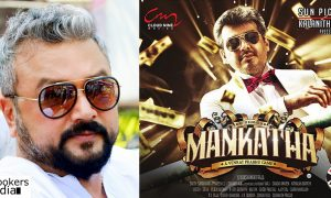 Jayaram in Mankatha director movie ,Jayaram in Mankatha director next movie ,Jayaram indirector Venkat Prabhu's next movie ,Jayaram in Party tamil movie .Jayaram ajith new movie ,jayaram tala ajith movie ,jayaram new tamil movie ,jayaram in mankatha next ,jayaram new movie stills