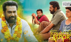 Kerala Box Office Rakshadikari Baiju Oppu Collection Report 40 days