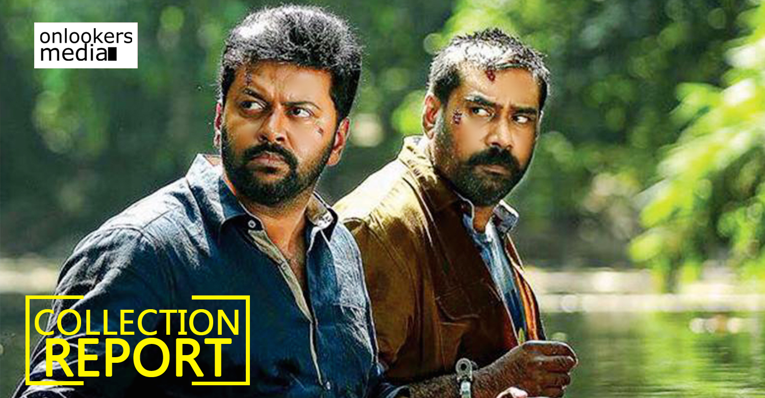 Lakshyam Collection Report ,Lakshyam malayalam movie Collection Report ,Kerala Box Office Lakshyam Collection ,Biju Menon Indrajith team ,Lakshyam Final Collection Report