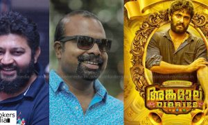 Lijo Jose Pellissery,Lijo Jose Pellissery new movie ,Angamaly Diaries Antony Varghese ,Antony Varghese next movie ,Chemban Vinod Lijo Jose Pellissery new movie ,Lijo Jose Pellissery Antony Varghese new movie ,poth ,new malaylam movie poth ,Lijo Jose Pellissery new movie name poth