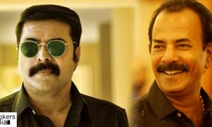 Major Ravi ,Mammootty , Major Ravi Mammootty new movie ,Major Ravi and Mammootty to team up,Mammootty new movie ,Mammootty Major Ravi new movie stills ,Director Major Ravi new movie ,Director Major Ravi ,1971 Beyond Borders director ,1971 Beyond Borders director new movie , Mission 90 Days ,mammootty in Mission 90 Days ,class movie Mission 90 Days