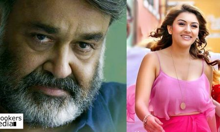 Hansika Motwani , Hansika Motwani first malayalam movie ,Mohanlal's Villain , Mohanlal new movie Villain , Hansika Motwani in villan ,Mohanlal's Villain first look ,Mohanlal's Villain photos, Mohanlal Villain stills, B Unnikrishnan , director B Unnikrishnan new films , director B Unnikrishnan , 8K resolution indian movie;
