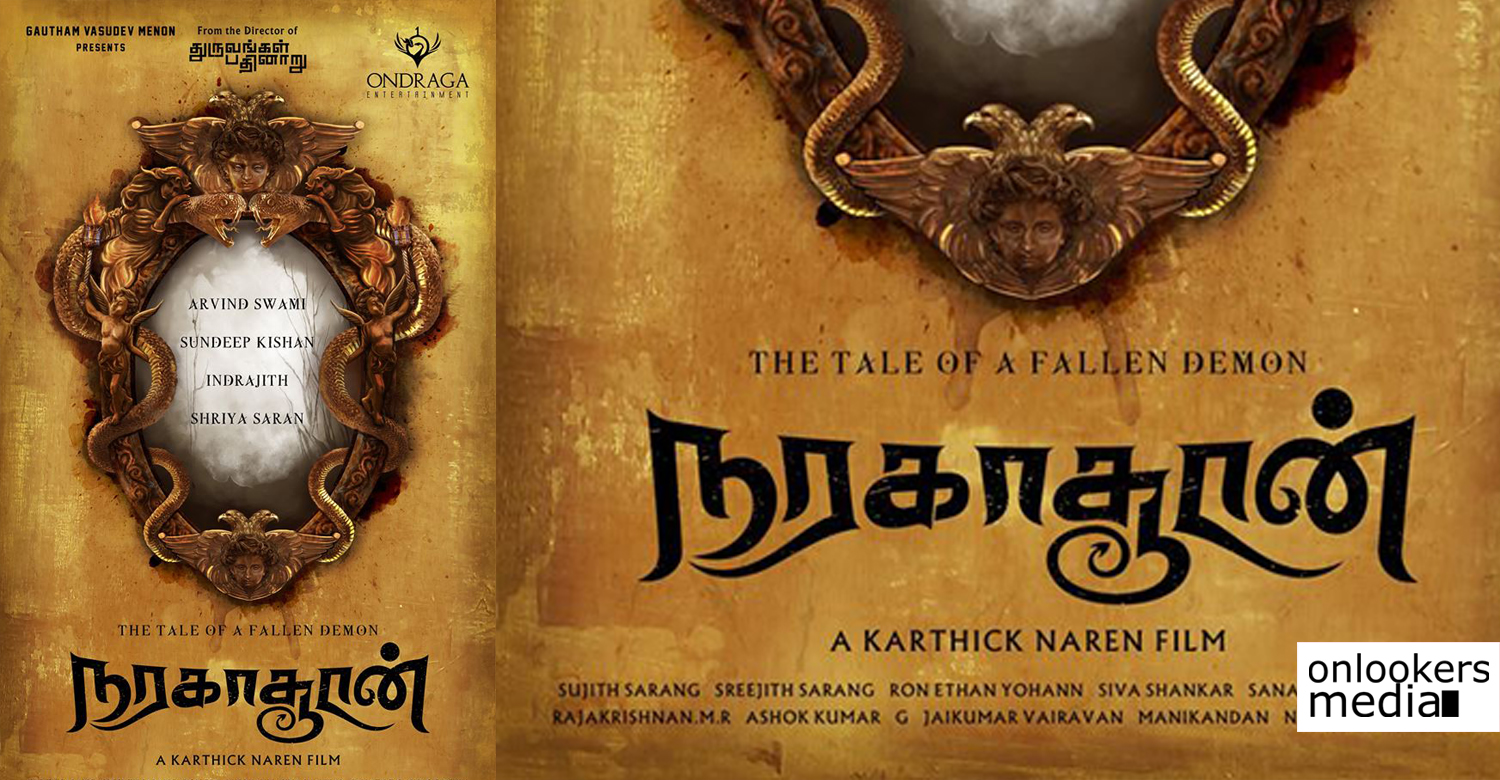 Dhuruvangal 16 , Dhuruvangal 16 Karthick Naren's Naragasooran , Naragasooran First look poster , Naragasooran movie First look poster ,Karthick Naren new movie poster ,Karthick Naren's new movie first look poster ,Naragasooran poster ,Naragasooran stills,Indrajith in Naragasooran ,Arvind Swamy ,Arvind Swamy in Naragasooran; Dhuruvangal 16 , Dhuruvangal 16 Karthick Naren's Naragasooran ,;