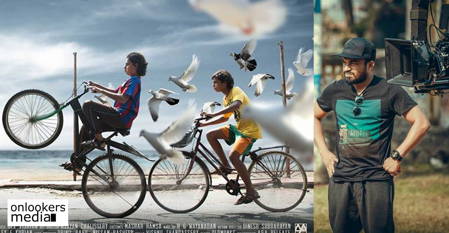 parava dulquer salmaan unveils the first look poster of