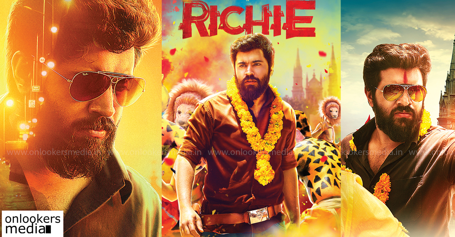 Richie latest posters:... Upcoming Movie Posters 2014