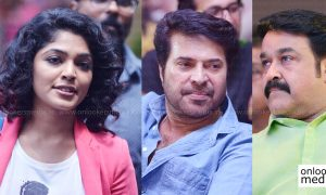 Rima Kallingal , actress Rima Kallingal , Rima Kallingal mohanlal mammootty issue , Rima Kallingal new movie news n Rima Kallingal new issue , Rima Kallingal's statement aganist super stars ,