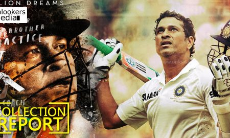 Sachin , Sachin The Billion Dreams , Sachin The Billion Dreams Final Collection Report ,Sachin The Billion Dreams Final Collection Report ,Sachin The Billion Dreams Collection Report.Sachin Collection Report, Kerala box office Sachin Collection Report,Sachin Collection