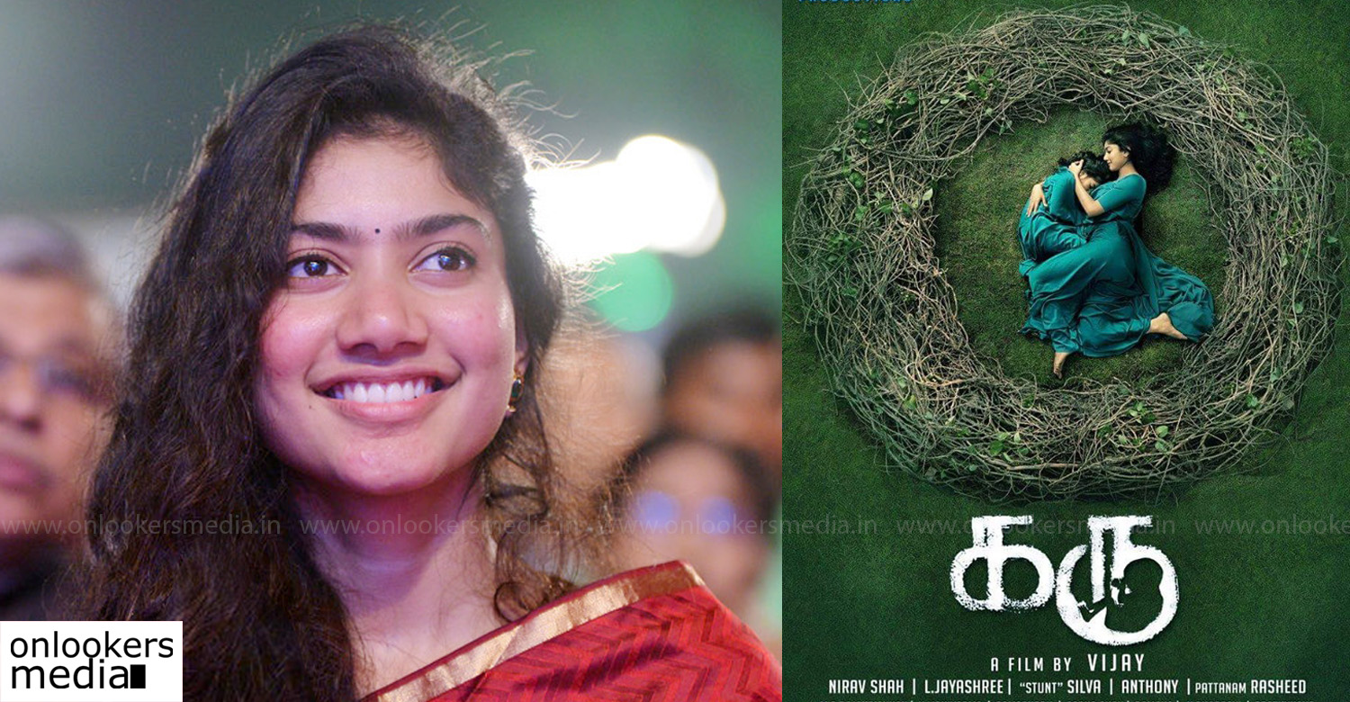 Here's the first look poster of Sai Pallavi's debut Tamil