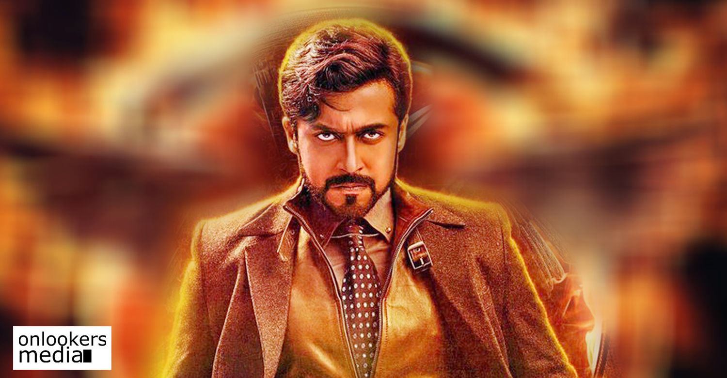 Suriya wins Filmfare award ,Filmfare award 2017 , Suriya Filmfare award ,64th Jio Filmfare Award ,best actor ,best actor Suriya ,Suriya new films , Suriya Filmfare Award negative role ,surya new movie stills