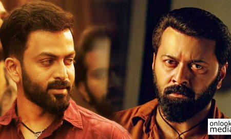 Tiyaan ,malayalam movie Tiyaan ,Prithviraj in tiyan ,Prithviraj movie tiyaan ,tiyaan new stills ,Indrajith new movie tiyaan ,big budget malayalam movie ,25cr budget movie , ,Padmapriya, Ananya, Shine Tom Chacko, Mrudula Sathe ,Suraj Venjaramoodu, Prakash Bare ,