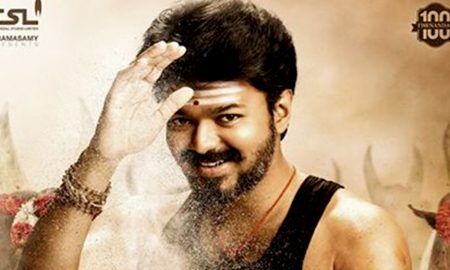 Vijay Atlee movie Mersal ,vijay atlee movie ,atlee movie ,mersal ,viajy atlee mvie in telung, telung mersal name ,Mersal telungu first look ,telung vijay movie mersal first look poster ,telung atlee movie poster