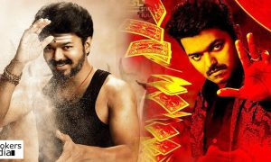 Vijay ,Vijay mass star ,Vijay excellent actor,Director Atlee say Vijay excellent actor , Ilayathalapathy,Mersal ,new movie Mersal ,Mersal first look poster ,Atlee movie Mersal poster , vijay altee move mersal movie poster ,vijay movie merasl firstlook poster