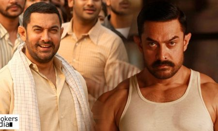 dangal latest news, dangal collection, dangal world wide collection, dangal china collection, aamir khan latest news