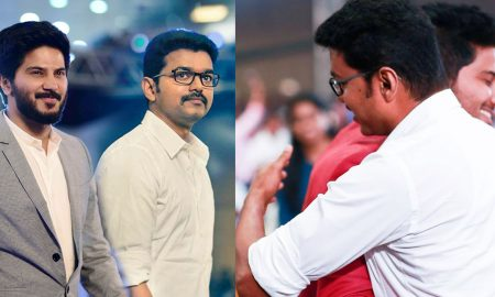 vijay ,actor vijay dulquer salmaan,Dulquer Salmaan wished Vijay , dulquer salmaan vijay b day wishes ,dulquer salmaan birthday vishes for vijay ,dulquer salmaan vijay new photos ,vijay new movie ,vijay atlee movie ,vijay dulquer salmaan new movie ,ilayathalapathy vijay ,ilayathalapathy vijay new movie ,dulquer salmaan