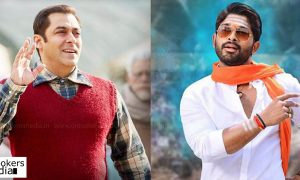 duvvada jagannadham latest news, salmaan khan latest news, tubelight latest news, allu arjun latest news, allu arjun new movie, salmaan khan new movie