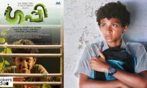 chethan lal, Sukhamano Daveede, guppy malayalam movie, guppy movie stills, master chethan, latest malayalam movie