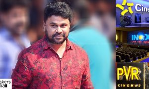Multiplex issue ,kochi Multiplex issue ,Multiplex issue solved Dileep ,actro dleep ,actor dileep new movie dileep new movie stils,PVR Lulu Mall Kochi , Cinepolis Centre Square Mall, PVR Oberon Mall Kochi ,Thrissur Shobha INOX ,Tiyaan, Oru Cinemakkaran , Avarude Raavukal ,Thondimuthalum Driksakshiyum ,