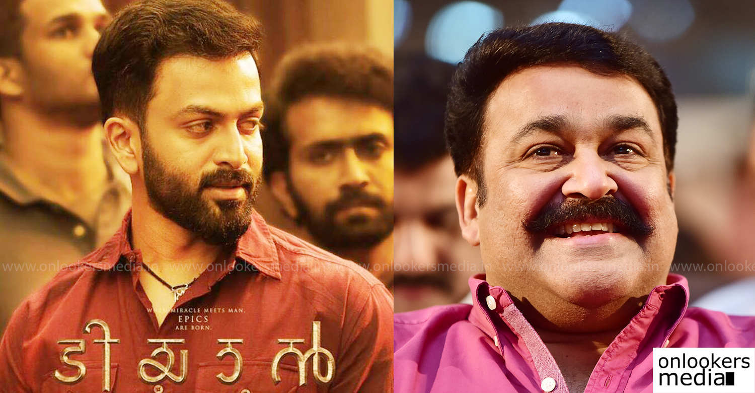 Prithviraj's Tiyaan ,tiyaan movie stills, tiyaan cast , tiyan movie Mohanlal in Tiyaan Mohanlal ,Prithviraj , Tiyaan movie story ,tiyaan first look poster,mohanlal sound in tiyaan, mohanlal voice in tiyaan ,mohanlal tiyaan ,big budget movie tiyaan