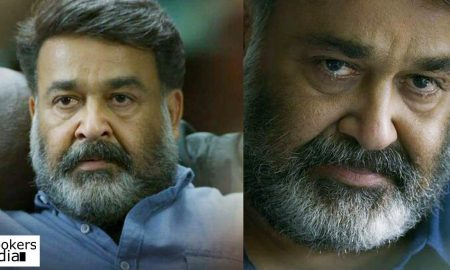 Villain malayalam movie, mohanlal Villain, latest malayalam movie, Villain music right amount, mohanlal next movie, upcoming mollywood movie, big budget movie