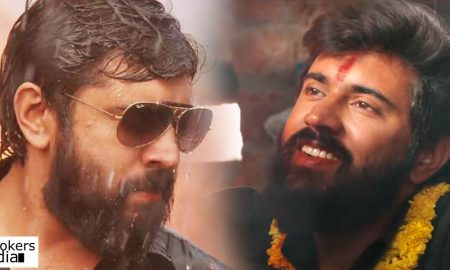nivin pauly latest news, nivin pauly upcoming movie, nivin pauly new tamil movie, richie tamil movie, richie latest news, nivin pauly in richie