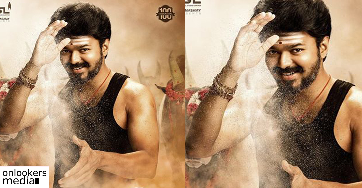 vijay 61 ,vijay 61 firstlook ,Mersal ,Mersal firstlook poster ,vijay 61 Mersal ,vijay 61 new movie name Mersal ,vijay new movie Mersal ,vijay atlee movie Mersal ,Mersal first look stills ,vijay 61 first look poster ,vijay 61 poster vijay atlee movie,vijay new movie poster ,vijay new movie firstlook poster