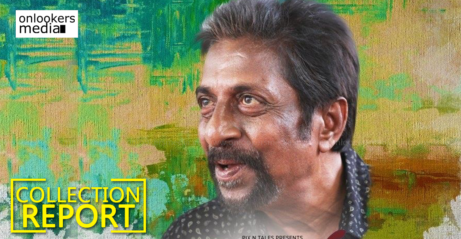 Ayal Sasi First Day Collection Report , Kerala Box Office ,Kerala Box Office Ayal Sasi collection report ,Kerala Box Office Collection Report ,Ayal Sasi Collection Report ,ayal sasi collection report