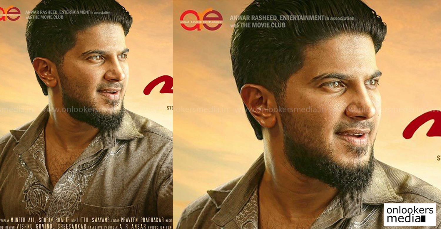 Dulquer Salmaan parava , Dulquer Salmaan parava look , Dulquer Salmaan parava character look , Soubin Shahir , Parava ,soubin Shahir's Parava , parava first look ,parava poster ,soubin parava first look poster , Soubin Shahir new movie, Soubin Shahir first direction ,Dulquer Salmaan parava poster