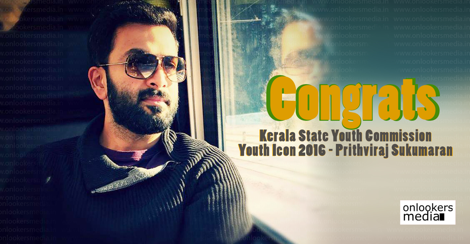 Kerala State Youth Commission Youth Icon awards , Youth Icon awards ,Prithviraj ,Prithviraj Youth Icon awards , Prithviraj awards ,Prithviraj new movies , Prithviraj movie stills ,Prithviraj new movie news