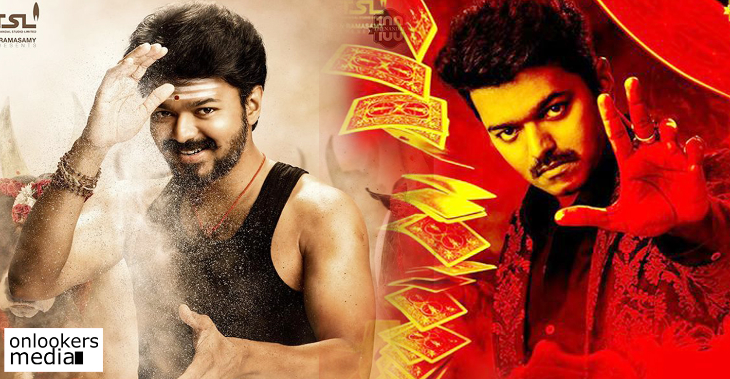 Mersal Kerala theatrical rights acquired for a huge amount