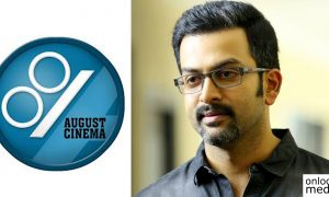 Prithviraj Sukumaran ,Prithviraj ,August Cinema ,August Cinema Prithviraj isssue ,Shaji Nadesan ,Shaji Nadesan August Cinem ,Prithviraj leave august cinema ,august cinema new movies ,august cinema breaking news