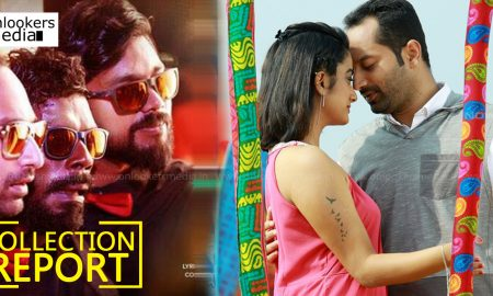 Kerala Box Office , Role Models Collection Report ,Kerala Box Office Collection Report ,Role Models collection ,Role Models ,malayalam movie Role Models ,Role Models movie reviwe , Fahadh Faasil new movie ,Director Raffi's Role Models