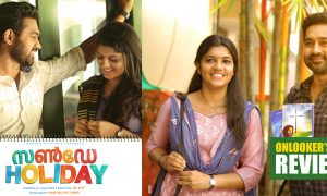 Sunday Holiday Review ,Sunday Holiday move Review ,Sunday Holiday report ,asif ali new movie Review, asif ali new movie report ,asif ali new movie stills ,Aparna Balamurali new movie sunday holiday review ,malayalam movie Review , asif movie Review ,sunday holiday first day collection report ,sunday holiday movie hit or flop
