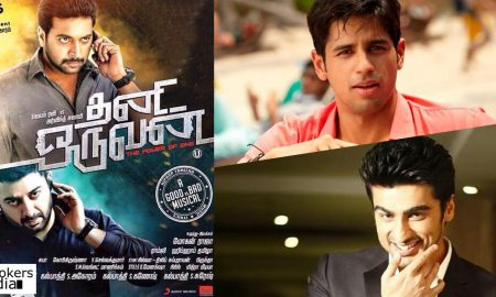 Arjun Kapoor Sidharth Malhotra ,Arjun Kapoor Sidharth Malhotra in Thani Oruvan ,Thani Oruvan ,Thani Oruvan hindi ,Thani Oruvan tamil ,Thani Oruvan hindi poster ,Aravind Swamy in thani oruvan ,Aravind Swamy thani oruvan look ,Aravind Swamy new tamil movie