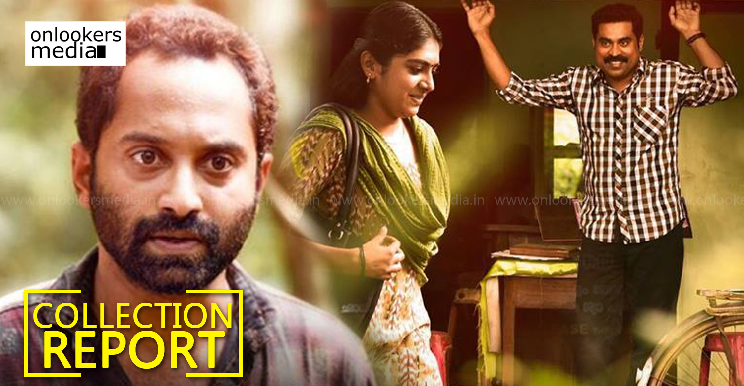 Kerala Box Office , Thondimuthalum Driksakshiyum Collection Report ,Kerala Box Office Collection Report ,Thondimuthalum Driksakshiyum Collection ,Thondimuthalum Driksakshiyum ,malayalam movie Thondimuthalum Driksakshiyum ,Thondimuthalum Driksakshiyum movie reviwe , Fahadh Faasil new movie