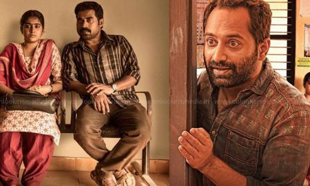 Thondimuthalum Driksakshiyum ,Thondimuthalum Driksakshiyum releasing outside India ,Thondimuthalum Driksakshiyum collection report ,Thondimuthalum Driksakshiyum reviwe ,Thondimuthalum Driksakshiyum posters ,Fahadh Faasil new movie ,Fahadh Faasil new movie stills ,Thondimuthalum Driksakshiyum releasing outside theater list