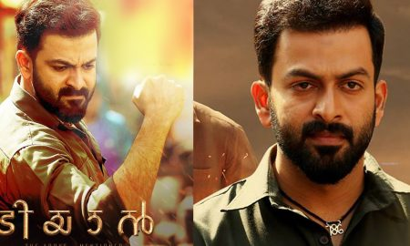 Tiyaan satellite rights ,Tiyaan satellite ,Tiyaan satellite rights amount ,tiyaan movie ,tiyaan movie stills ,Prithviraj Indrajith movie tiyaan , Prithviraj new movie ,Prithviraj new movie stills ,Prithviraj new movie poster ,Prithviraj new movie news