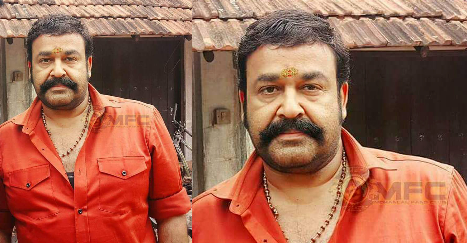Velipadinte Pusthakam ,mohanlal laljose movie ,mohanlal new movie ,Velipadinte Pusthakam second look ,Velipadinte Pusthakam third look ,Velipadinte Pusthakam mohanlal looks ,Velipadinte Pusthakam mohanlal mass look ,lal jose movie Velipadinte Pusthakam first look ,mohanlal new movie photos