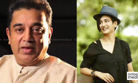 kamal hassan,kamal hassan new movie, akshara hasan, akshara hassan new movie, akshara conversion to budhissm,