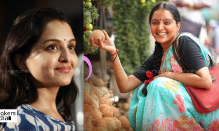 udhaharanam sujatha,udhaharanam sujatha new movie stills, manju warrier, manju warrier new movie stills, mamata mohandas, mamta mohandas new movie,martin prakkat. naveen bhaskar,