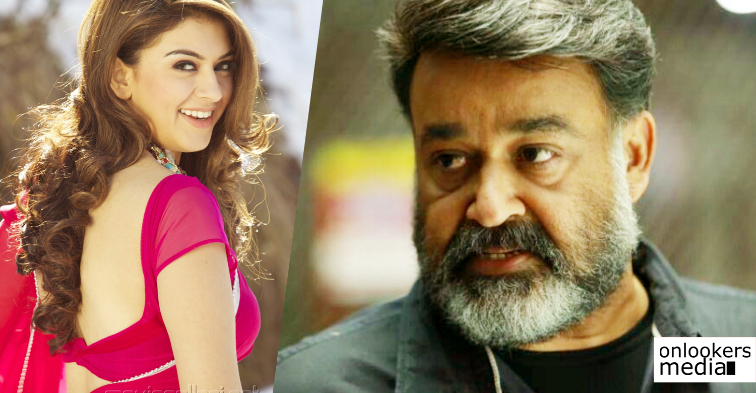 Villain , mohanlal movie Villain , mohanlal vishal movie Villain ,B Unnikrishnan movie Villain ,Villain Hansika Motwani ,actress Hansika Motwani in villain ,Hansika Motwani new images ,Hansika Motwani new photos ,