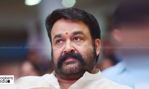 Mohanlal new movie ,Mohanlal new telung tamil malayalam movie ,mohanlal trilingual film ,Mohanlal movie news ,Mohanlal new movie images ,Mohanlal new movie poster, Odiyan movie stills , Odiyan movie poster
