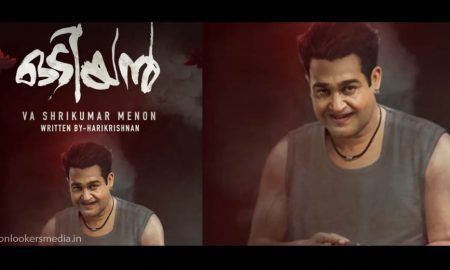 mohanlal, odiyan, malayalam movie 2018, ;