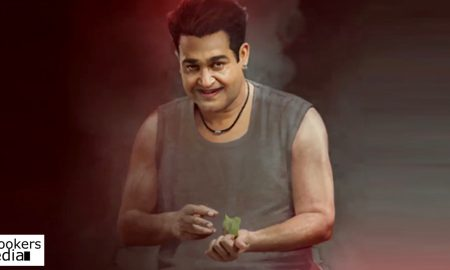 mohanlal, odiyan, Mohanlal's Odiyan Manikyan , odiyan new details ,odiyan movie poster ,odiyan movie firstlook ,odiyan movie mohanlal look ,odiyan movie story ,odiyan movie director ,odiyan movie budget