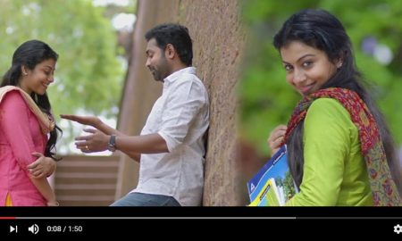 Sunday Holiday , Asif Ali's Sunday Holiday, Asif Ali's Sunday Holiday movie song ,Sunday Holiday movie firstlook ,aparna balamurali song ,aparna balamurali stills ,aparna balamurali photos