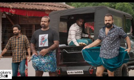 varnyathil aashanka latest news, varnyathil aashanka movie, kunchacko boban latest news, kunchacko boban new movie, varnyathil aashanka trailer