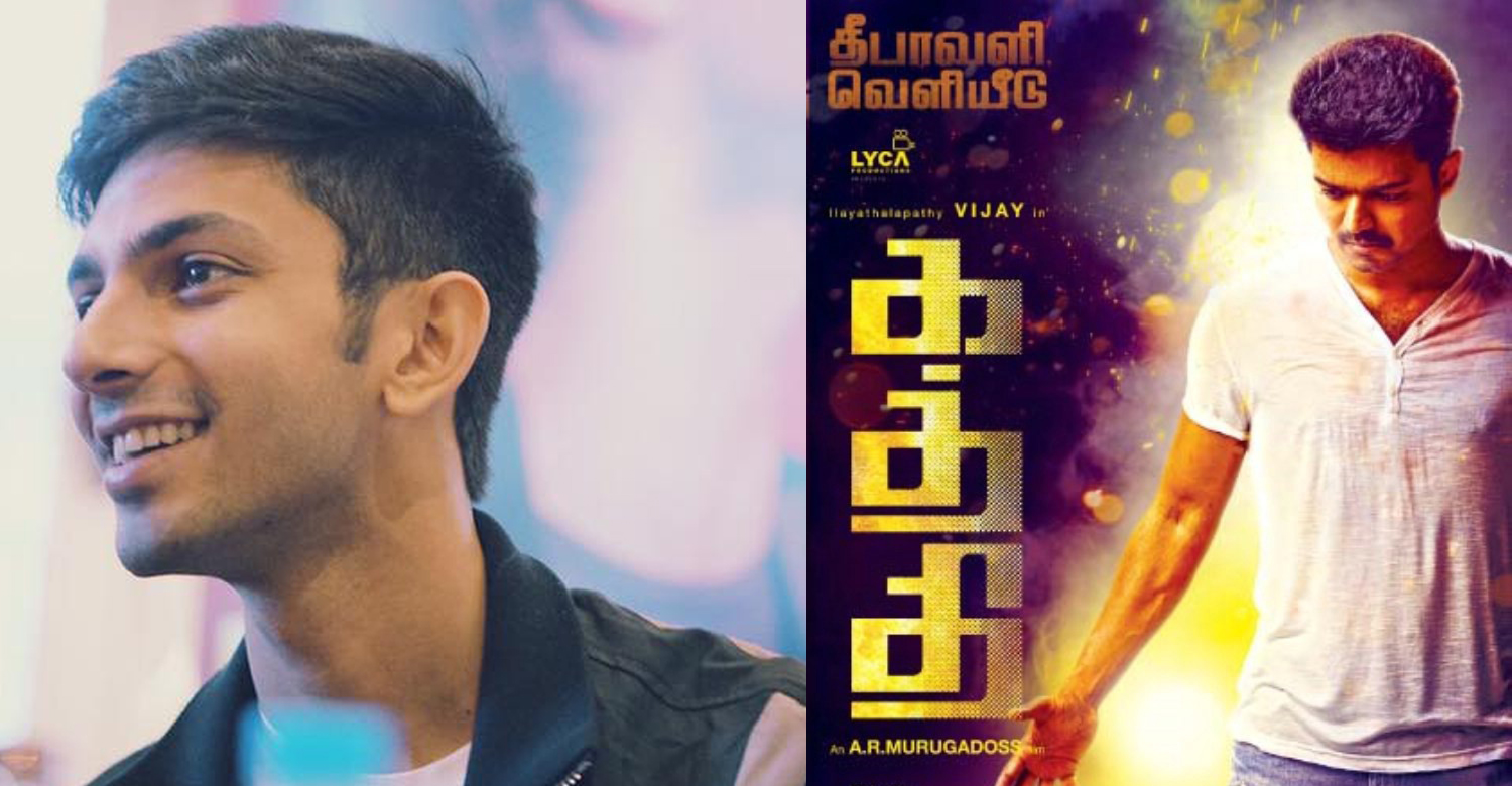 Kaththi team ,vijay new movie ,Anirudh ,Anirudh new vijay movie ,AR Murugadoss new movie ,AR Murugadoss vijay movie ,AR Murugadoss Anirudh new movie ,vijay new movie stills,kaththi 2