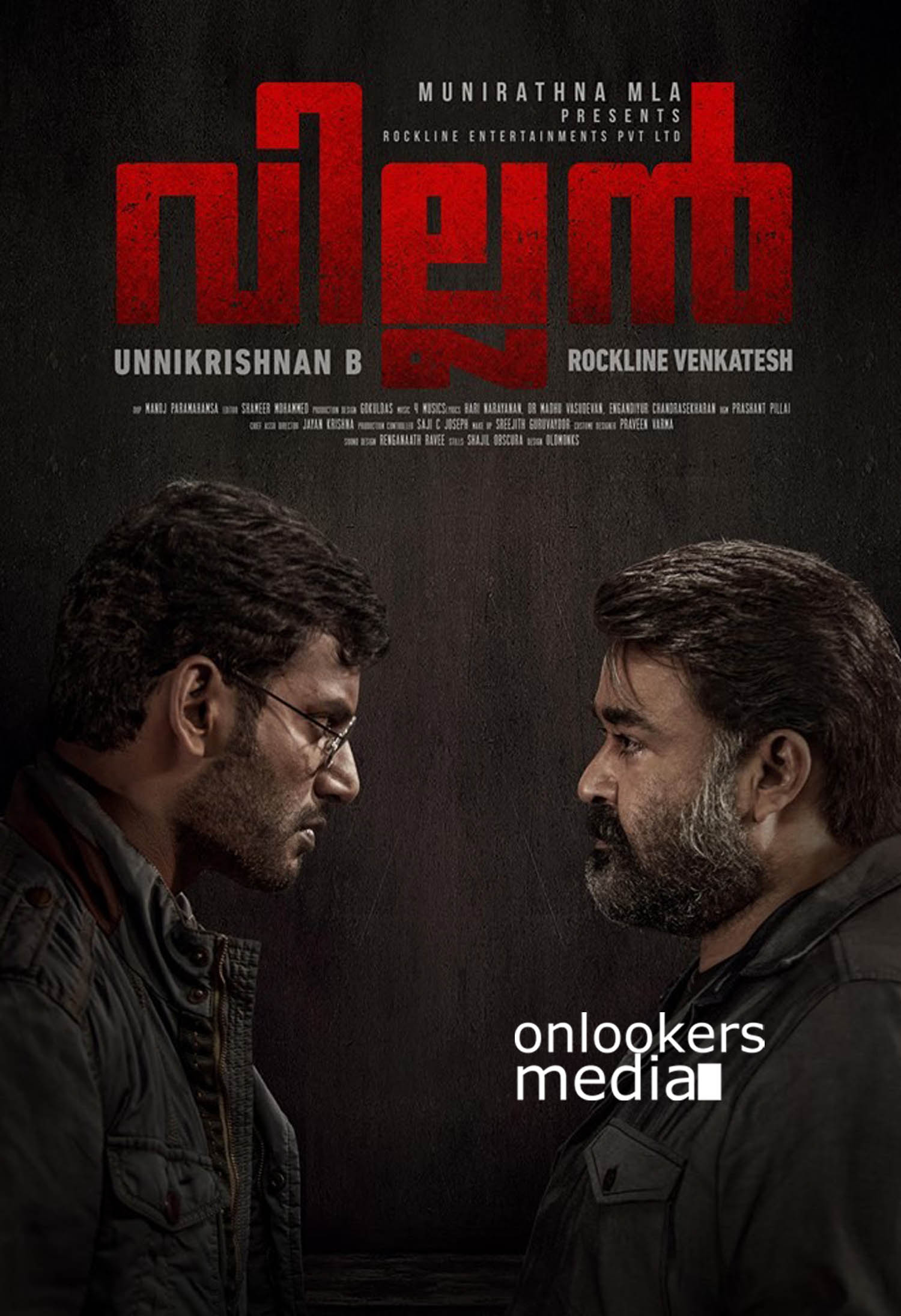 Villain, Villain malayalam movie, mohanlal, Villain movie poster, mohanlal in Villain look, vishal malayalam movie