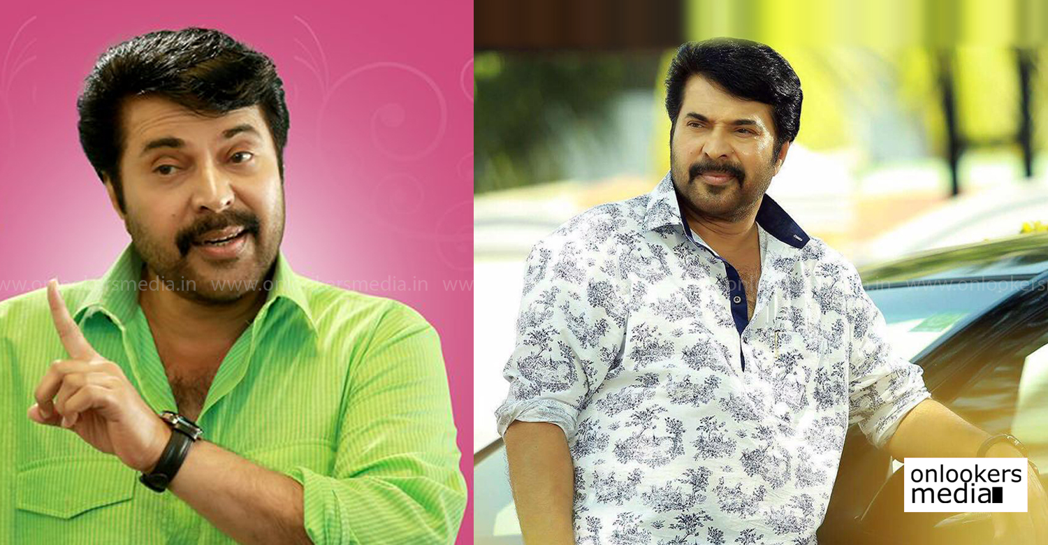 Pullikkaran Staraa audio lauch stills ,Pullikkaran Staraa audio lauch ,Pullikkaran Staraa audio release ,Mammootty movie Pullikkaran Staraa , Pullikkaran Staraa movie stills ,Pullikkaran Staraa movie photos ,Pullikkaran Staraa movie poster ,Pullikkaran Staraa movie news ,mammootty movie news ,mammootty movie stills