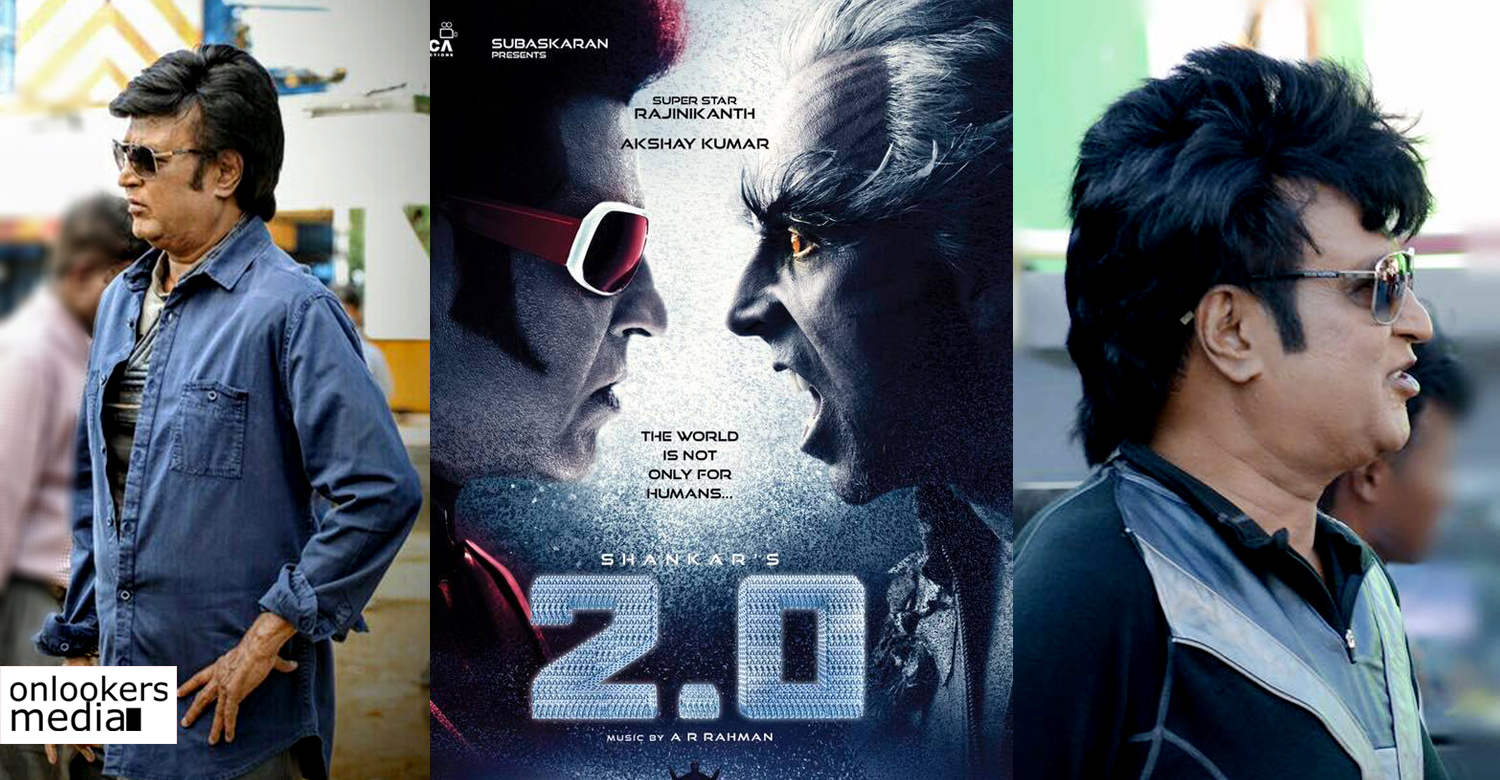Rajinikanth new movie , Rajinikanth new stills, Rajinikanth 2.0 record , Rajinikanth Akshay Kumar 2.0 , Akshay Kumar new tamil movie ,Akshay Kumar 2.0 , Shankar movie , Shankar 2.0 , Shankar Enthiran , Enthiran 2