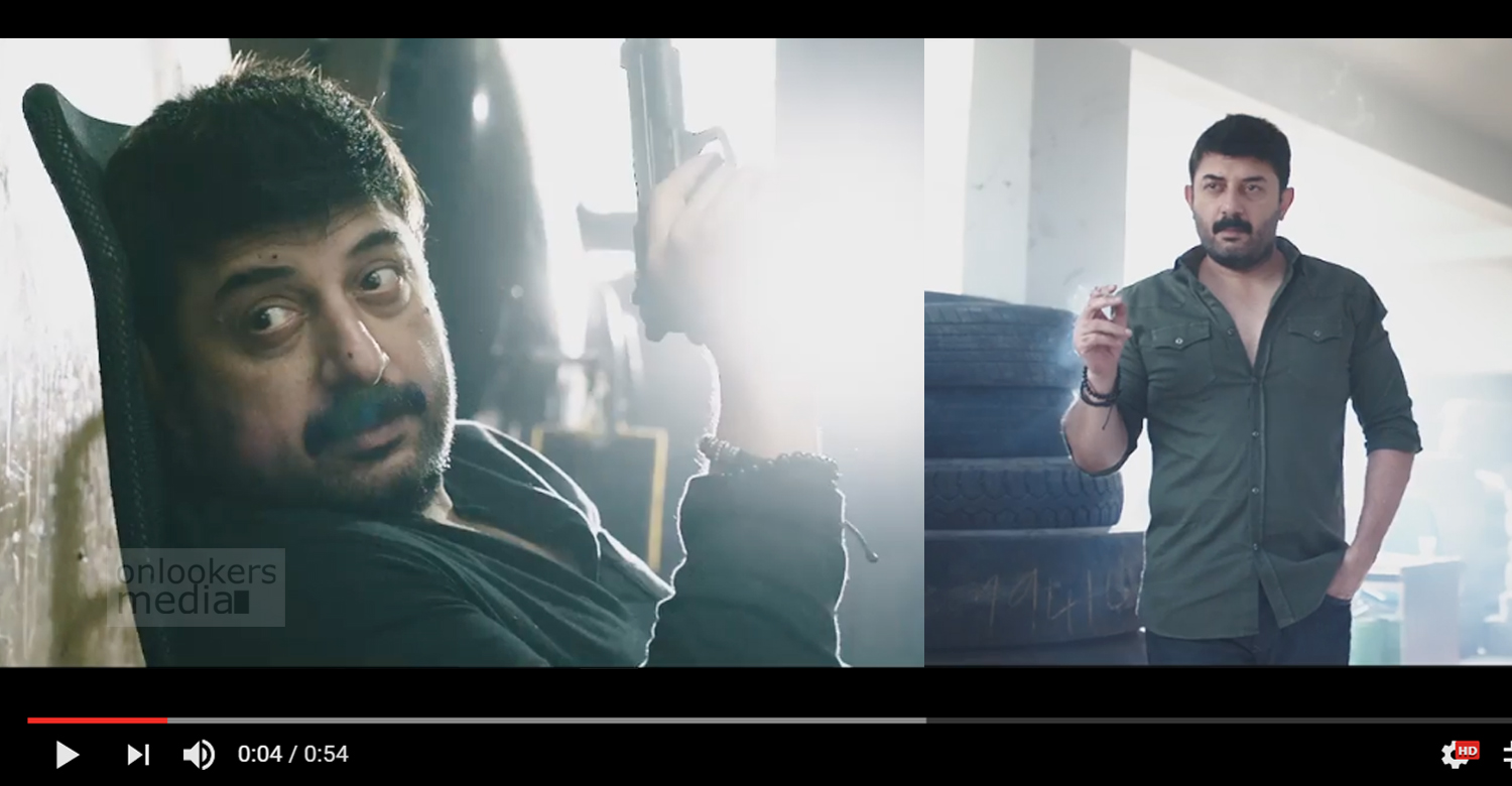 Sathuranga Vettai 2 ,Sathuranga Vettai 2 teaser ,Arvind Swamy Sathuranga Vettai 2 ,Arvind Swamy Sathuranga Vettai 2 stills ,Arvind Swamy Sathuranga Vettai 2 poster ,Arvind Swamy ,Arvind Swamy new movie ,Arvind Swamy new movie stills